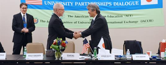 U.S.-Japan Higher Education Engagement Study