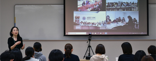 U.S.-Japan Virtual Mobility Consortium: An Innovative Educational Approach and Model
