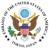 A picture of the seal of the US Embassy at Tokyo Japan